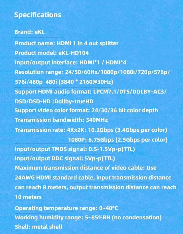 Specifications of 4-port HDMI splitter HD104