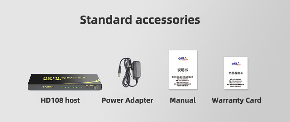 8-port HDMI splitter HD108 standard accessories