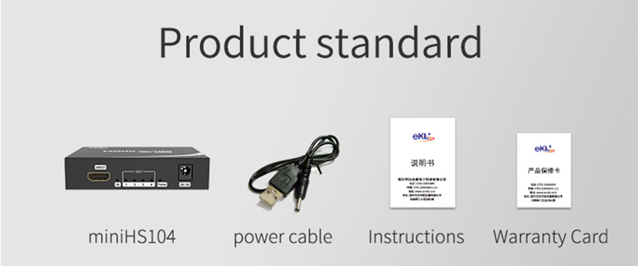 HDMI splitter 1 point 4 MiniHS104 standard accessories