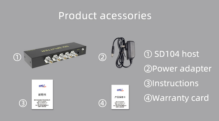 SDI splitter 1 in 4 out SD104 standard accessories