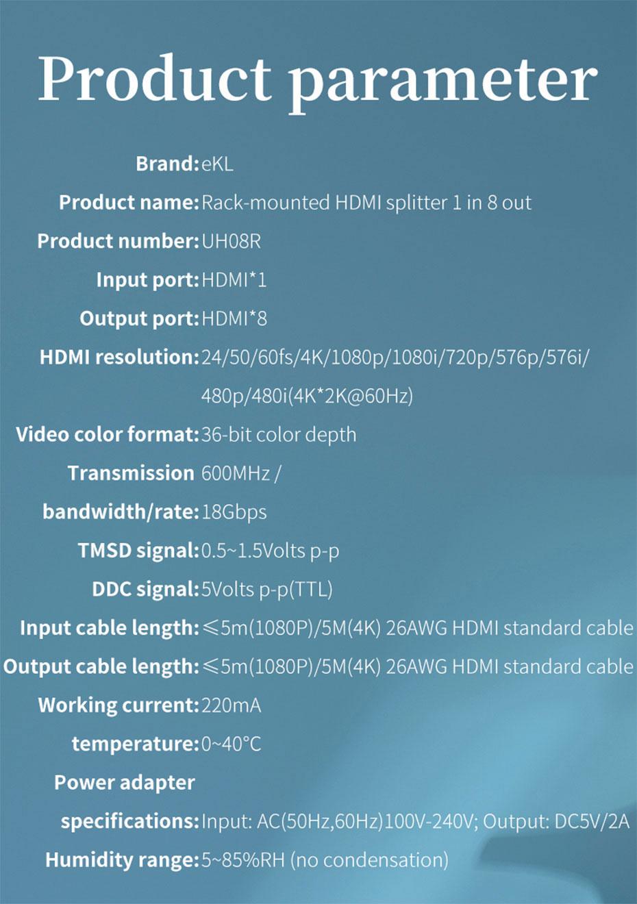 HDMI2.0 splitter 8-port UH08R specifications