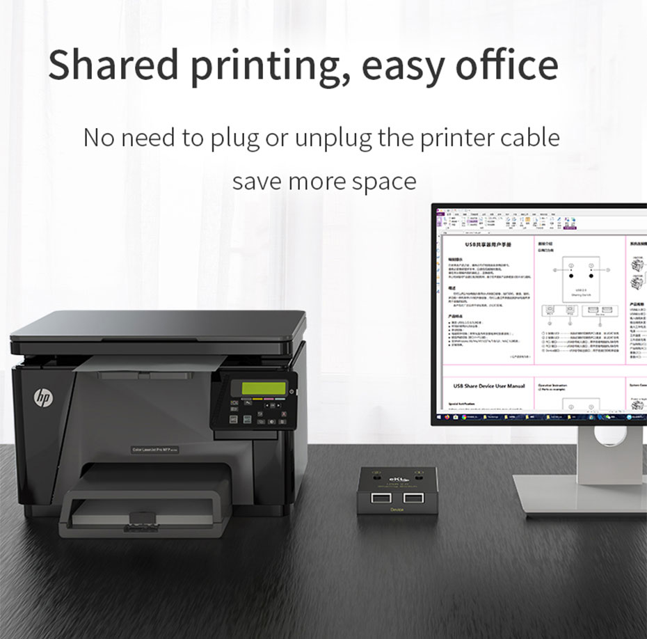 USB printer sharing device 2 in 2 out 02U plug and play