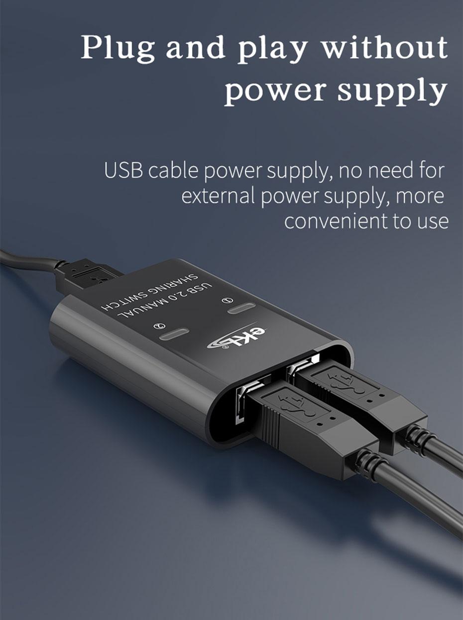 Driver-free USB printer sharer 201U adopts plastic shell, durable