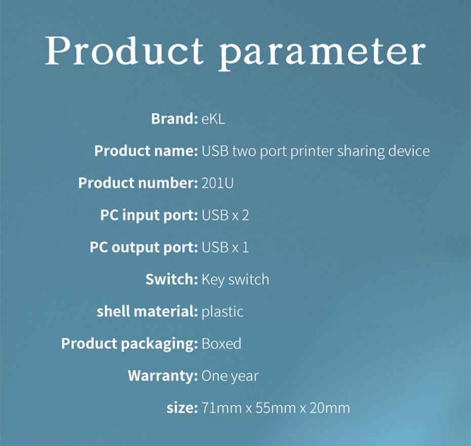 Driver-free USB printer sharer 201U specifications
