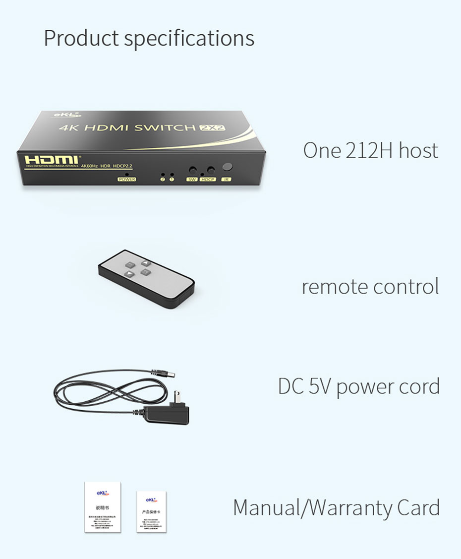 HDMI switcher 2 in 2 out 212H standard accessories