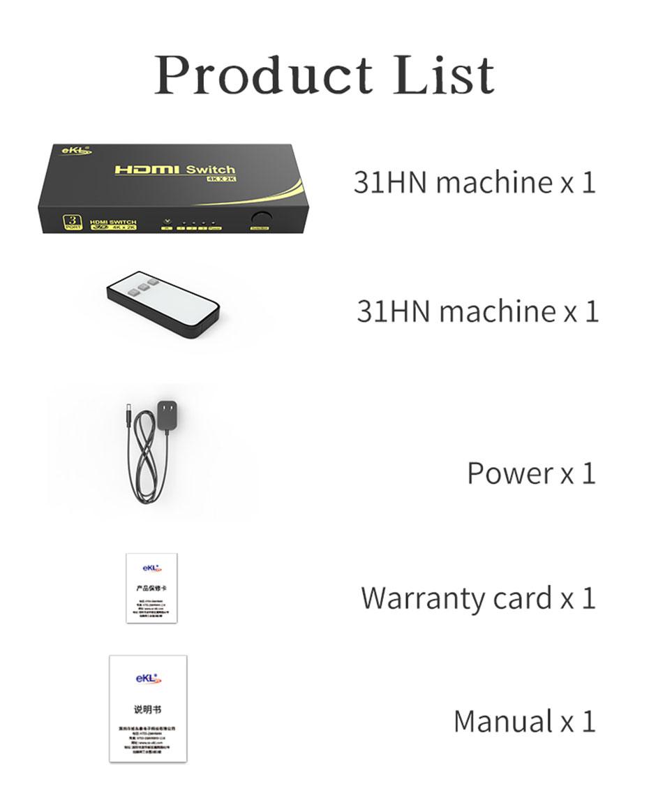 3 Port HDMI Switcher 31HN Standard Accessories