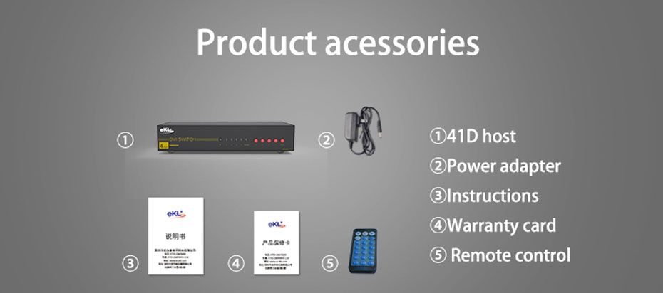 DVI switch 4 in 1 out 41D standard accessories