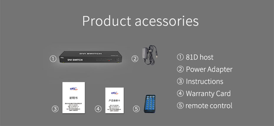 DVI switch 8 in 1 out 81D standard accessories