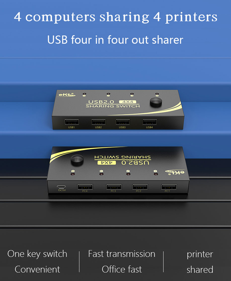 USB sharer four in four out U404