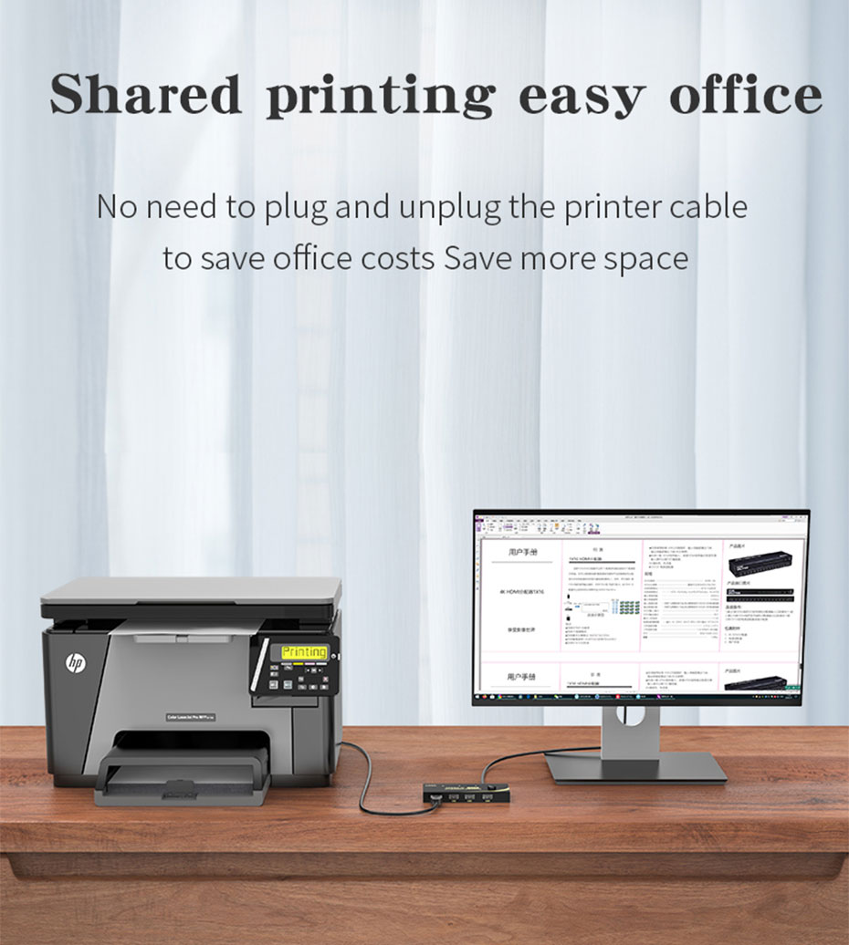 USB sharer U404 can easily realize one printer and multiple computers.