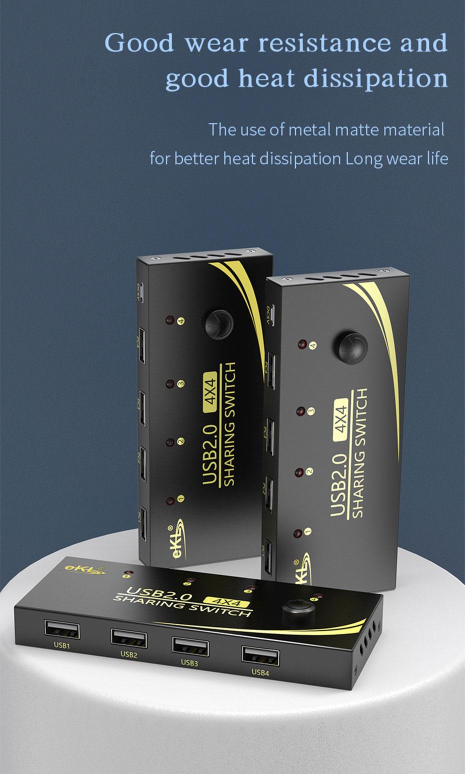 USB sharer U404 uses metal material appearance design