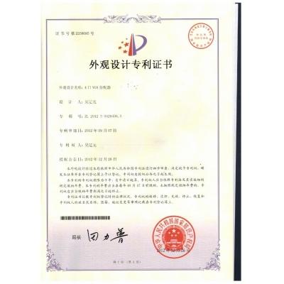 Appearance certificate of 4-port VGA splitter
