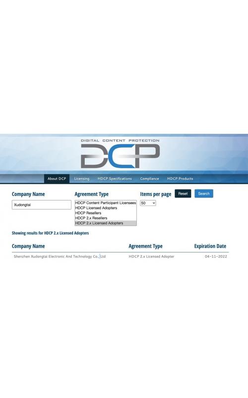 HDCP Membership Certificate